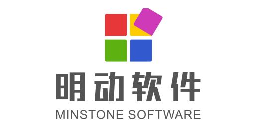 广州明动软件股份有限公司