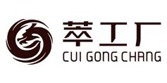 钻信石珠宝北京