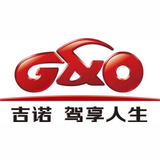 福建吉诺集团有限公司
