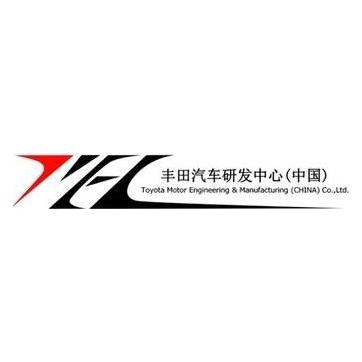 丰田研发中心
