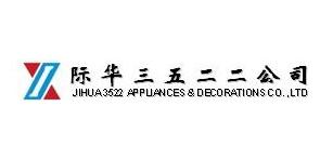 际华三五二二装具饰品有限公司