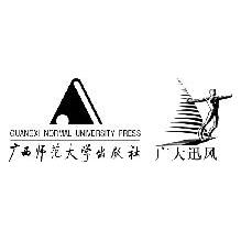 桂林广大迅风