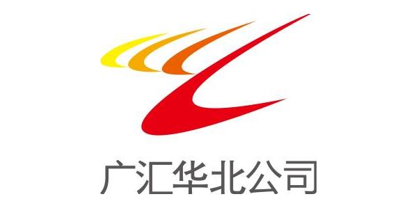 河北华安投资有限责任公司
