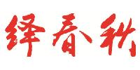 北京绎春秋广告