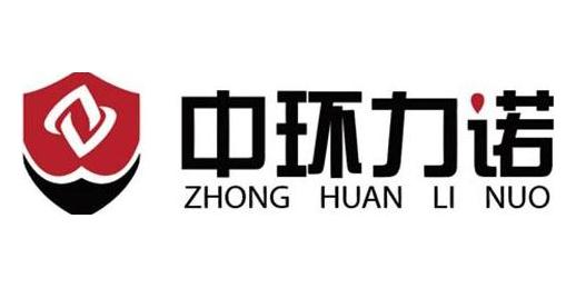 北京中环力诺科技发展有限公司