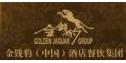 上海金钱豹宴会餐饮管理有限公司