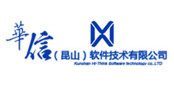 华信软件技术