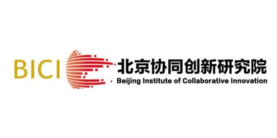 北京协同创新研究院