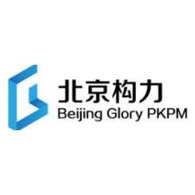 北京构力科技有限公司