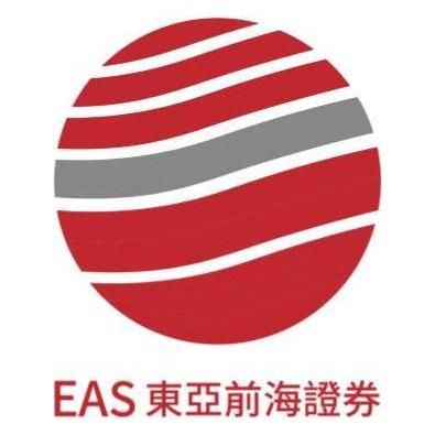 东亚前海证券有限责任公司