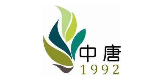 北京中唐医院管理有限公司