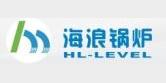 陕西宝鸡市海浪锅炉设备有限公司