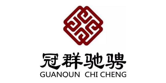 冠群驰骋投资管理(北京)有限公司天津分公司