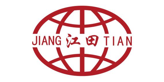 安徽省唐骏重工机械有限责任公司