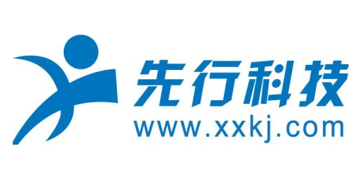 杭州先行科技有限公司