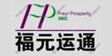 青岛福元运通投资管理有限公司广州分公司