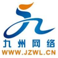 柳州市九州网络科技有限公司