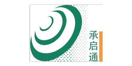 北京承启通科技有限公司