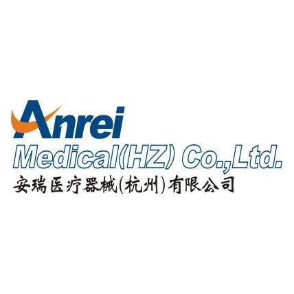 安瑞医疗器械(杭州)有限公司