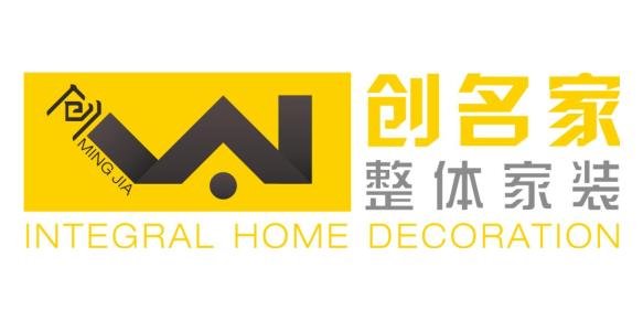 深圳亮生活装饰设计有限责任公司