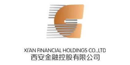 西安金融控股有限公司
