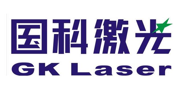 北京国科世纪激光技术有限公司
