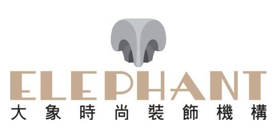 广州市大象软装装饰设计有限公司