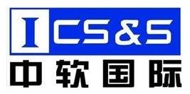 中软国际科技服务有限公司深圳分公司