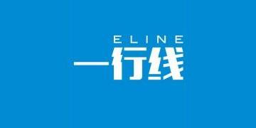 青岛易航线网络科技有限公司