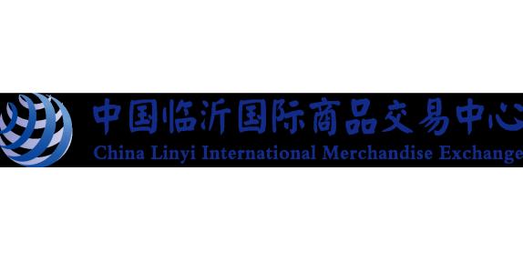 临沂国际商品交易中心有限公司