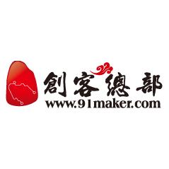 北京创客帮科技孵化器有限公司