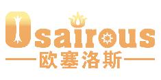 杭州欧塞电子商务有限公司