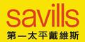 第一太平戴维斯物业顾问(成都)有限公司重庆分公司