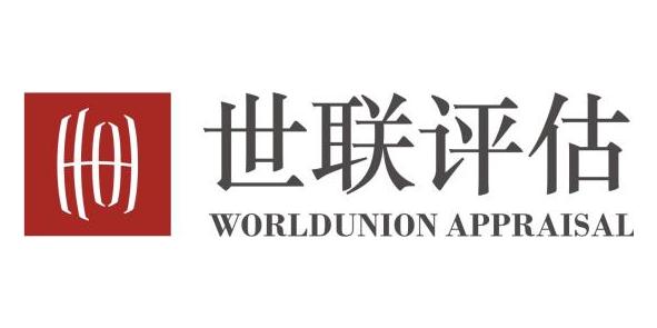 深圳市世联土地房地产评估有限公司