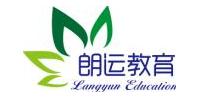 深圳市朗运文化传播有限公司