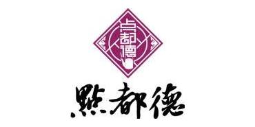 广州市点都德饮食有限公司