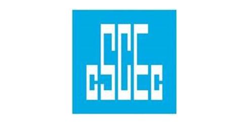中国建筑第二工程局有限公司佛山分公司
