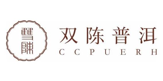 东莞市春福润茶叶有限公司