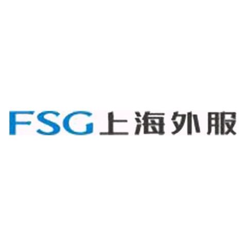 上海市对外服务浙江有限公司