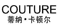 上海蒂纳卡顿尔食品有限公司