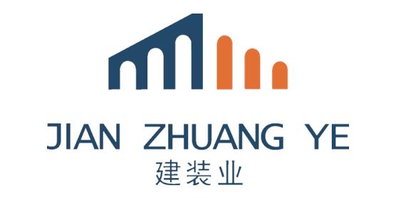 深圳市建装业集团股份有限公司