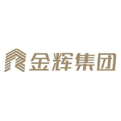 金輝集團有限公司