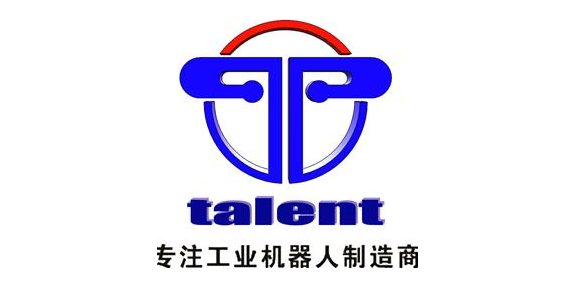 深圳市特了得自动化有限公司