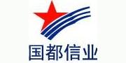 国都信业北京