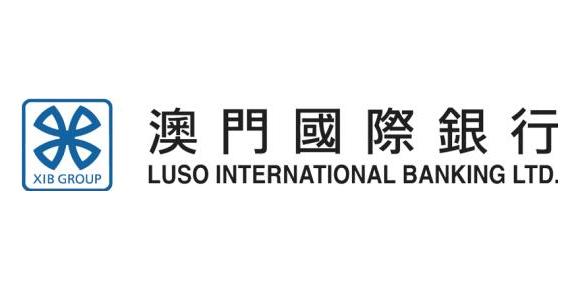 澳门国际银行股份有限公司广州分行