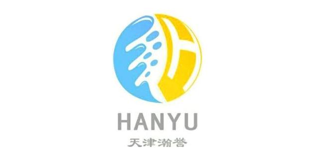 瀚誉(天津)文化传媒有限公司