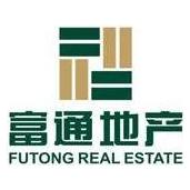 深圳市富通房地产集团有限公司