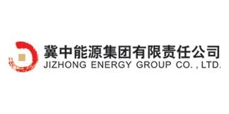 冀中能源井陉矿业集团有限公司