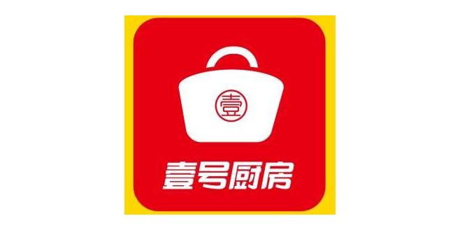 广州壹号厨房电子商务有限公司