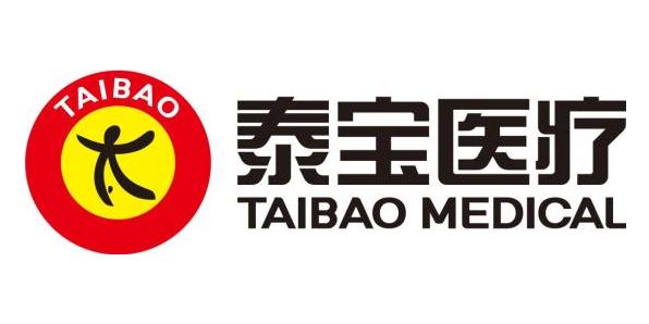 广东泰宝医疗科技股份有限公司